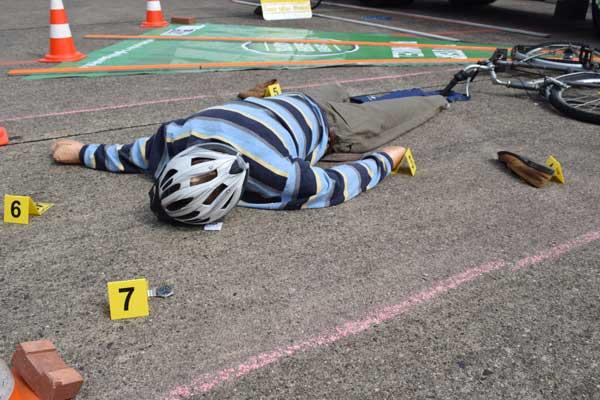 Verkehrsunfall Personenschaden